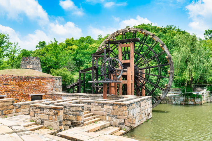 Guanfuling Ancient Relic Park